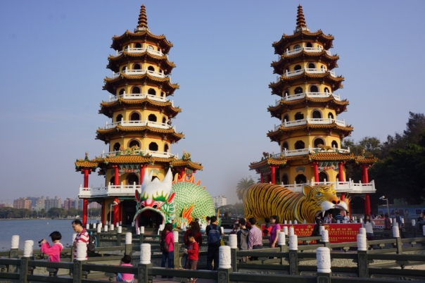 The Dragon and Tiger Pagodas at Lotus Pond in Kaohsiung.