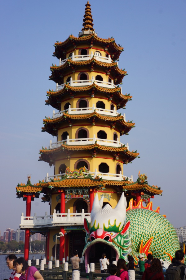 The Dragon Pagoda.  Only enter through here!