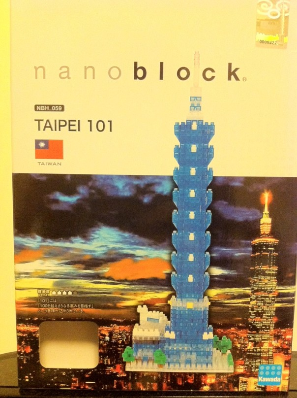 The box.  On the top right it has a special holographic sticker of Taipei 101.