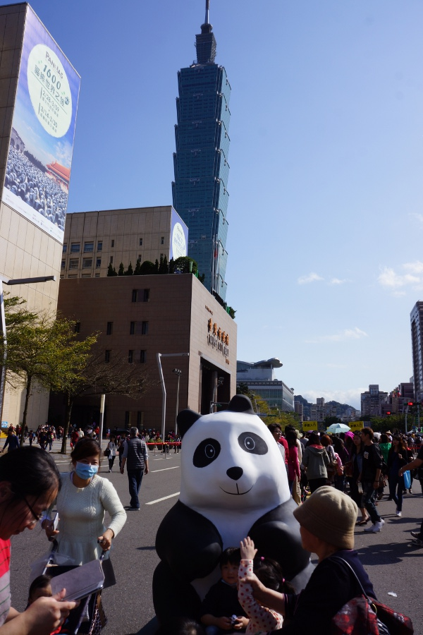 Probably the best area for a photo op if you want to combine pandas and Taipei 101.