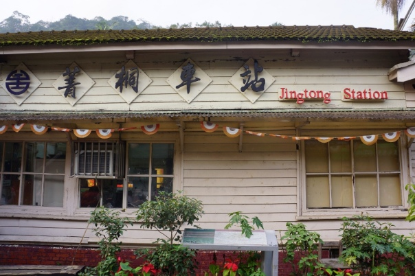 The wooden railway station of Jingtong.