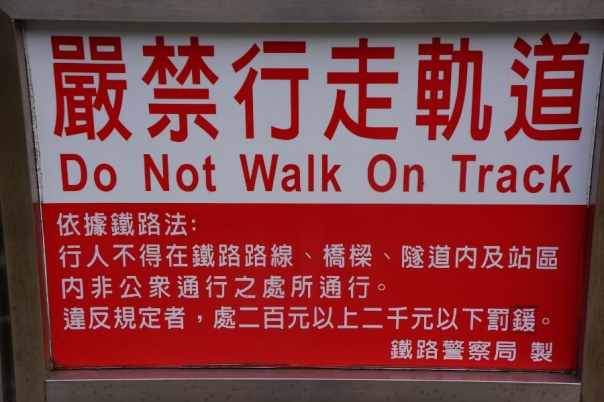 The often ignored sign.