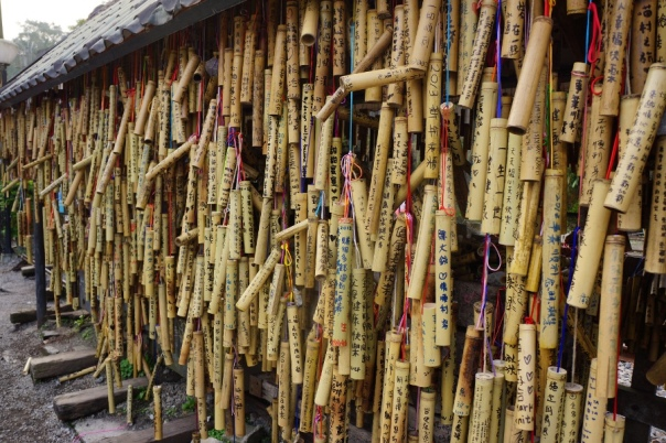 You can see these chimes everywhere in Jingtong.