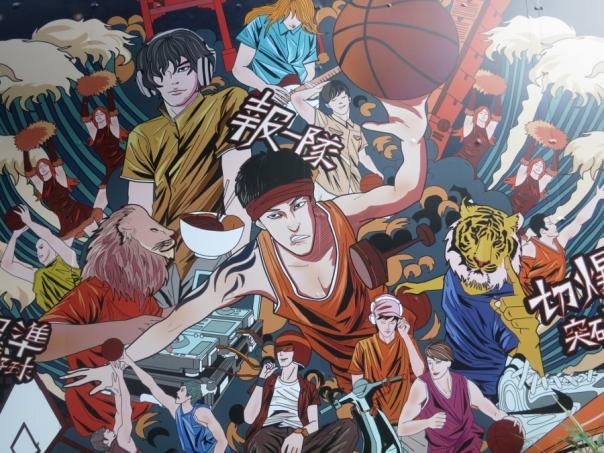 Basketball graffiti near Ximending in Taipei