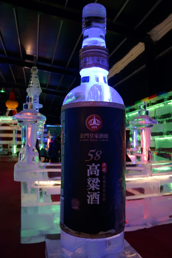 The world's largest bottle of ice liquor.