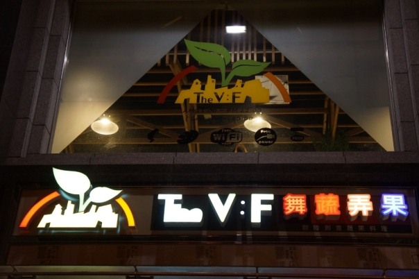 The V:F is located on the second floor, right next to their sister store Thaipanyaki.
