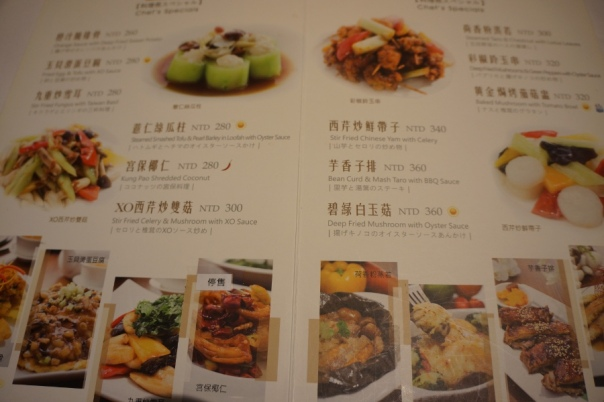 A shot of the menu.  There are many pictures and everything is in English as well.