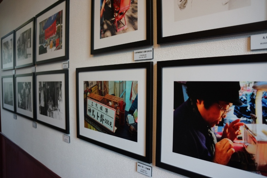 As with other Taipei Story House exhibits, there are a lot of nice photographs throughout the house.