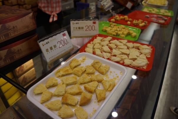 You can get all the samples you want at Ichihuku 一福堂 in Taichung.