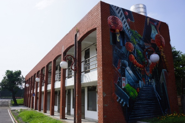 You'll find a lot of graffiti and public art at 435 Art Zone 435藝文特區 in New Taipei City.