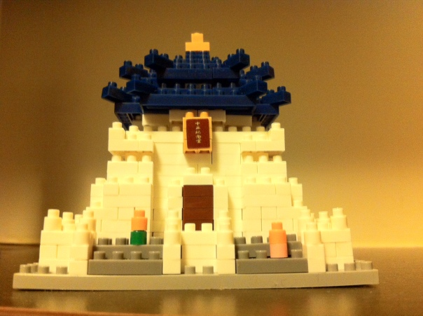 Now you can have your own Chiang Kai-shek Memorial Hall thanks to Nanoblock.