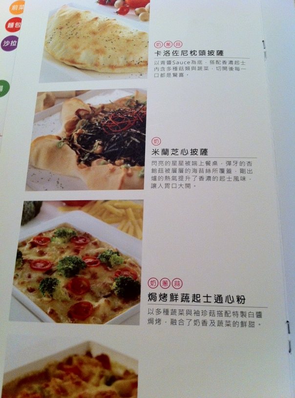 Only the Chinese menu has pictures!