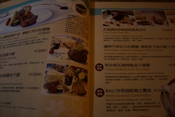 The menu has large pictures and English explanations.