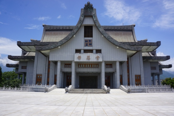 Jing Si Hall is the most striking site at Tzu Chi University 慈濟大學 in Hualien.