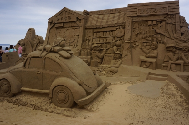 I wonder if the car has a sand engine.